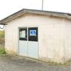 新旧廃線跡を往く ― 日高本線汐見駅跡 ―