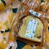 【三重県鳥羽市】味噌?チーズ?パウンドケーキ?!