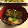 ✴︎縮緬キャベツで紅鮭餡の包み蒸し、パースニップと玉ねぎの汁仕立て(覚書き)