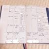 先週のジブン手帳。やっぱり元の使い方に戻りました!