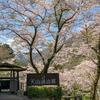 箱根湯本温泉で人気・実力ナンバーワン〈天山湯治郷〉の印象をまとめておきます。