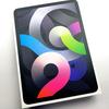 iPad Air第4世代が届きました。開封レビュー