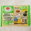 【コープデリ】離乳食作りに便利な商品ベスト3【すりつぶし不要】