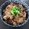 超簡単!マジで美味しいネギ塩豚カルビ丼の作り方(人気レシピ)