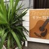 佐賀近辺の音楽好きにオススメ教室