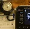 【高血圧】減塩の我慢いらずの対策とは?