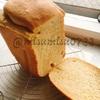 小麦粉、お砂糖なし!米粉とグルテンの卵パン