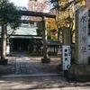 千住氷川神社(東京都足立区)