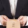 40代の転職体験記③:辞める時期