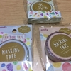 セリアでamifaの新作マステを買いました☆水彩が可愛い。