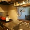 【シンプルな暮らしの掃除】キッチン掃除用洗剤はセスキ炭酸ソーダが使える♪~ナチュラルクリーニング
