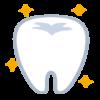 全捨離で「歯はお金」。1本6万円の保険外治療は無駄ではなかった。