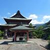 『善光寺』というと信州善光寺が有名ですが、甲斐善光寺も素晴らしいです!
