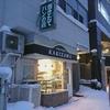 ブーランジェリーカキザワ / 札幌市中央区北1条西10丁目 フラッツ北1条 1F