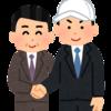 青木博史(2013.12)複合動詞の歴史的変化