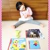 ☆ こどもちゃれんじEnglish〈ぷち〉 7月号 レビュー 《2歳4ヶ月》