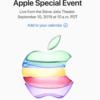 【iPhone 新型 2019】いつ?発売日は?iPhone SEは?のまとめ
