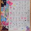 #229 7月のカレンダーと夫婦円満の秘訣は「真似しないこと」かも?【日記】