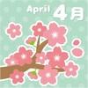 花祭り(灌仏会・仏生会・降誕会)