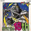 2014/3/5 NHK 大! 天才てれびくん MTK the 18th 発売