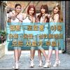 야모닷컴 / 19금수저 4화 / 아찔한 그녀 포토툰 / 구멍가게