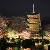 2016「東寺」世界遺産