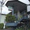 岐阜県観光大使の新規開拓~三福寺の知る人ぞ知る喫茶店。入る勇気が少しいるのかも~