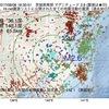2017年08月08日 18時30分 茨城県南部でM2.6の地震