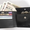 ノブヒコの財布ゲーム