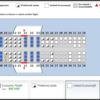 ユナイテッド航空上級会員「プレミアシルバー」は座席指定で有利になるのか?