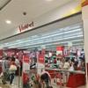 【ベトナム】スーパーマーケットでお買い物☆お土産に買った物