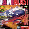 【1994年】【11月号】GAME BLAST 1994.11 創刊号