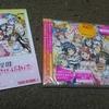 虹ヶ咲学園のデビュー曲!「TOKIMEKI Runners」の感想を語る。