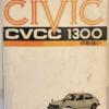思い出のクルマ〜CIVIC 1300GL、その1
