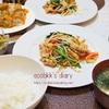 【備忘録】焼売(シュウマイ、Shumai、ขนมจีบ)づくりへの挑戦...@タイ・バンコク