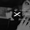 【富士フイルムフォトサロン福岡】Xシリーズってそんなに凄いの?