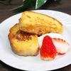 「食パン」の最高に美味しい食べ方!絶品フレンチトーストのアレンジレシピを紹介!