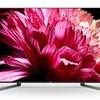 SONYのテレビ KJ-65X9500G性能比較