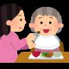 要介護認定基準と老人ホーム