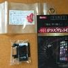 iPhoneの保護フィルム「ガラスザムライ」は薄くて綺麗で素晴らしいがサービスも親切すぎる