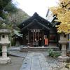 久国神社(港区/六本木)への参拝と御朱印
