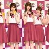 乃木坂46がファンタの新キャンペーン「ファンタ坂学園」のイベントに出席