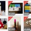 【フリマアプリ】メルカリを始めて2年!収益と内訳、売れにくい物の記録