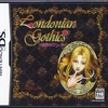 迷宮のロリィタ DS版 ハクスラかと思ったら ゴスロリのパックマンだった?