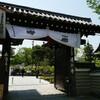 京都 建仁寺・開山忌 (6月5日)