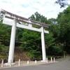 パワースポットに行ってみた 筑波山周辺