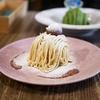 ケイゾーさんの10分モンブラン❗️メレンゲの食感の変化が楽しい✨