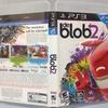 De Blob 2 (北米版)・・・3D立体視 PS3 その20
