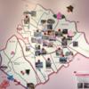 相模原市中央区の魅力発信「中央区イラストマップ」、設置されています!