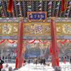 西安観光:西大街_都城隍廟 (おまけ:春節の雰囲気)
